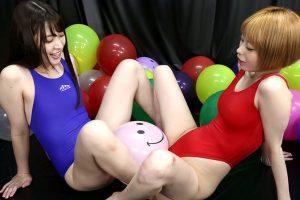 桜木優希音&川菜美鈴が可愛い水着姿で風船レズプレイ!互いに股間を刺激し喘ぐ姿がエロい!